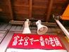 富士宮やきそば専門店 すぎ本のおすすめポイント2