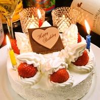 誕生日記念日を豪華に演出