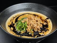 護摩龍 百人町総本山のおすすめ料理2