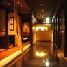 月の宴 大崎西口駅前店 隠れ家ごはんのおすすめポイント1
