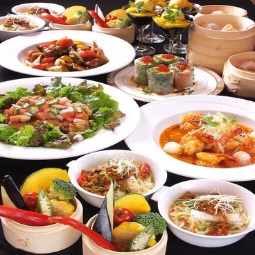 リトルホンコン LITTLE HONG KONG 金山店のおすすめ料理1