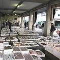 【宇和島漁港直送の魚】店主の地元、愛媛県宇和島の鮮魚店と直接契約。漁港から新鮮な魚を直送!だから、刺身はもちろん、魚料理のおいしさが違います。