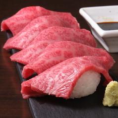 焼肉diningえんのおすすめ料理1