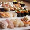 焼肉 寿司 オーダーバイキング カルビッシュ 浜松西伊場店のおすすめポイント2