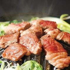 河和田二丁目のおすすめ料理1