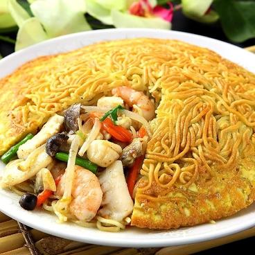 梅蘭 イオンモール多摩平の森店のおすすめ料理1