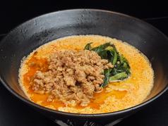 護摩龍 百人町総本山のおすすめ料理1