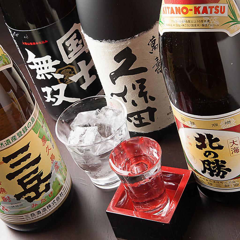飲み放題は120分1000円(税抜)~ご用意。生ビール込から日本酒・焼酎込などグレードによって選べます