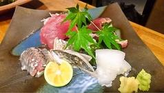魚道のコース写真