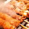 京都 季鶏屋 きどりやのおすすめポイント1