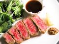料理メニュー写真【牛】静岡育ち牛のレアカツ