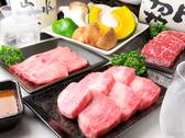 焼肉 やまと 高松のおすすめ料理2