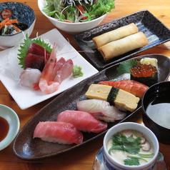 Sushi Oashigamaの写真