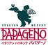パパゲーノ 水戸のロゴ