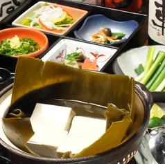 京の禅 車 京都烏丸店のおすすめ料理2