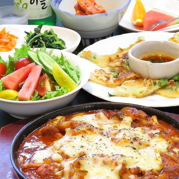 田園 dining&cafe Smileのおすすめ料理1