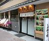 梅丘寿司の美登利 銀座店のおすすめポイント2