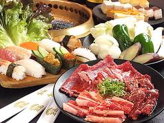YAKINIKU&SUSHI BUFFET 左近 紀ノ川店のおすすめ料理1