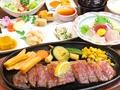 料理メニュー写真EMO牛A3.150gサ―ロインステ―キ定食