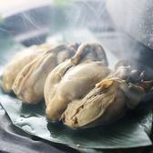 すすきの肉汁餃子工房 卑弥呼のおすすめ料理3