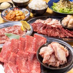 焼肉ホルモン しんみょう精肉店 鍛冶屋町店のおすすめ料理1