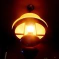 懐かしく柔らかい雰囲気を醸し出す照明