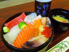 竹寿司 釧路のおすすめポイント1
