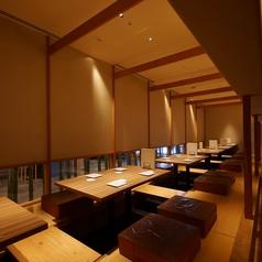 キチリ KICHIRI 天王寺店の雰囲気1