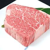 松阪牛一頭流 肉兵衛 赤坂本店のおすすめ料理3