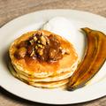 料理メニュー写真バナナキャラメリゼ