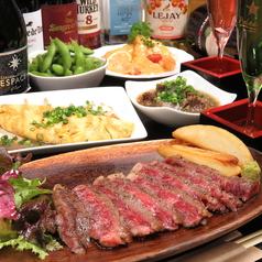 肉バル Carloの写真