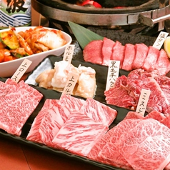 焼肉 南大門 岡山のおすすめ料理1