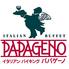 パパゲーノ 扶桑のロゴ