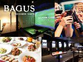 バグース BAGUS 六本木店