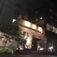 南船場・心斎橋のお洒落な空間でランチやディナーをお楽しみください。