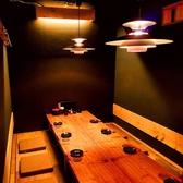最大10名でご利用頂ける掘りごたつ個室のお席!会社宴会などにもおすすめ◎個室なのでプライベート空間がしっかり確保されています!