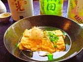 北野家本店のおすすめ料理3