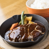 Dining&Cafe HoiHoi ホイホイのおすすめ料理3