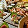 和彩dining 花 HANAのおすすめポイント1