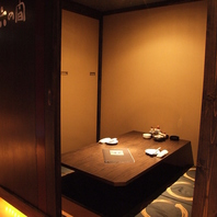 上野駅の宴会はゆったり落ち着ける和の個室空間居酒屋!