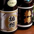 【宇和島料理とこだわりの酒】愛媛の地酒を始め、こだわりの地酒を月替わりでご提供します。