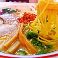 平麺と細麺!
