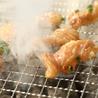 炭火焼ホルモン Fuu フゥのおすすめポイント2