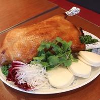 焼き物(北京ダック、丸鶏のパリパリ焼き揚げなど)