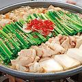 料理メニュー写真笑笑流 本格もつ鍋【2つの味からお選びください】豚骨味噌/鶏塩白湯