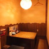 和 dining さくらんぼの雰囲気2