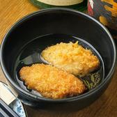 よながのおすすめ料理3
