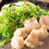 平澤精肉店 平岸店のおすすめポイント1