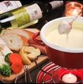 料理メニュー写真【チーズフォンデュ】【食べ放題】