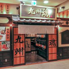 《4/27~OPEN》仙台駅から徒歩約5分圏内に新しくOPEN!!!九州の旨い料理や美味しいお酒を常備しております♪お肉・海鮮・野菜等を使用したお料理や、各地の日本酒や焼酎をご用意させて頂いております!